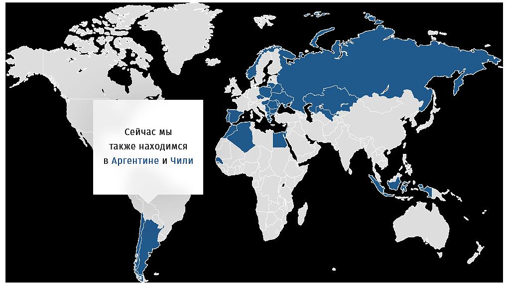 mapa_unidex_rus.png